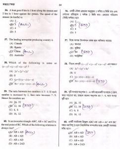 ANSWER KEY 12