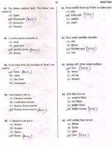 ANSWER KEY 13