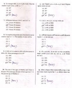 wbgdrd answer key 2