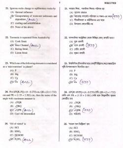 ANSWER KEY 5