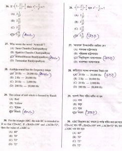 ANSWER KEY 6