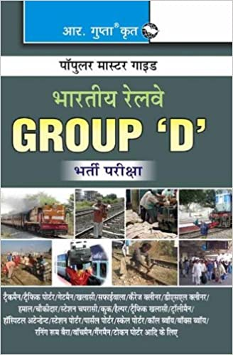 Indian Railways: Group 'D' Recruitment Exam Guide (Popular Mater Guide)