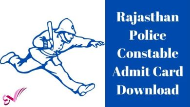 Photo of Rajasthan Police Constable Admit Card Download