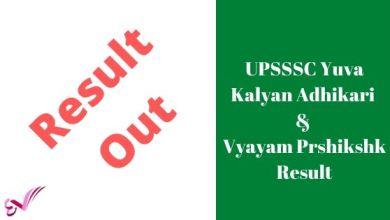 Photo of UPSSSC Yuva Kalyan Adhikari & Vyayam Prshikshk Result