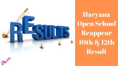 Photo of Haryana Open School Reappear 10th & 12th Result 2020