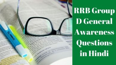 Photo of RRB Group D General Awareness Questions in Hindi