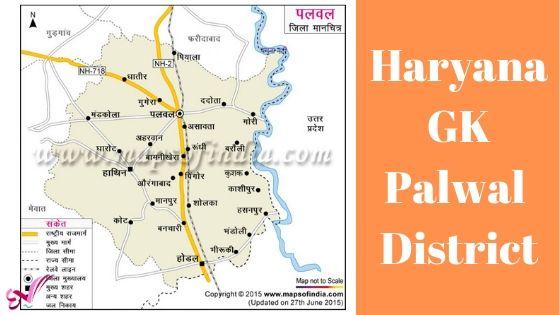 पलवल जिला – Haryana GK Palwal District