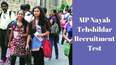 Photo of MP Nayab Tehshildar Recruitment Test