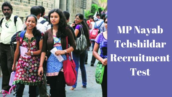 MP Nayab Tehshildar Recruitment Test - 2020