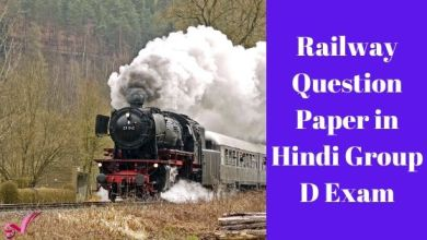 Photo of Railway Question Paper in Hindi Group D Exam