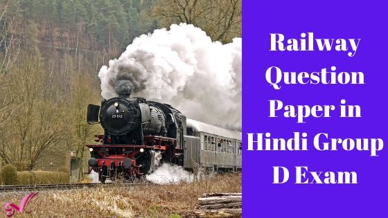 Railway Question Paper in Hindi Group D Exam