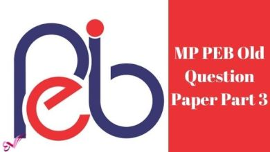 Photo of MP PEB Old Question Paper Part 3