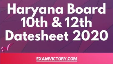 Photo of Haryana 10th & 12th Class Date Sheet 2020