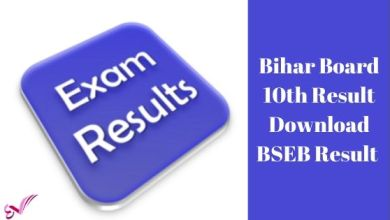 Photo of Bihar Board 10th Result Download – BSEB Result 2020