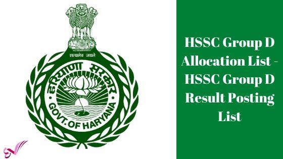 HSSC Group D Allocation List - HSSC Group D Result Posting List