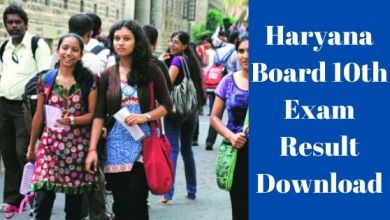 Photo of Haryana Board 10th Exam Result Download