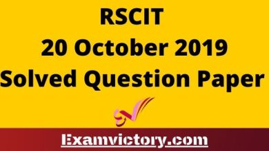 Photo of RSCIT 20 October Solved Question Paper 2019