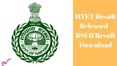 Photo of HTET Result Released – BSEH Result Download