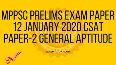 Photo of MPPSC SSE 12 Jan 2020 Prelims CSAT Solved Question Paper