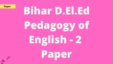 Photo of Bihar D.El.Ed Pedagogy of English – 2 Paper