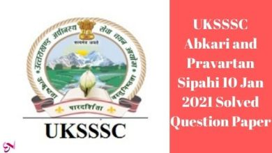 Photo of UKSSSC Abkari and Pravartan Sipahi 10 Jan 2021 Solved Question Paper