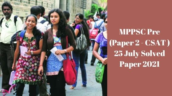MPPSC Pre 25 July Solved Paper 2021 (Paper 2)