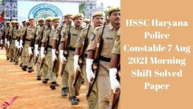 Photo of HSSC Haryana Police Constable 7 Aug 2021 Morning Shift Solved Paper