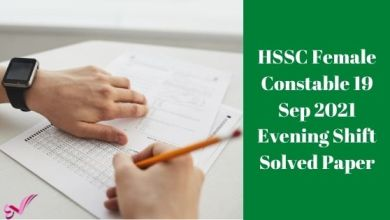 Photo of HSSC Female Constable 19 Sep 2021 Evening Shift Solved Paper