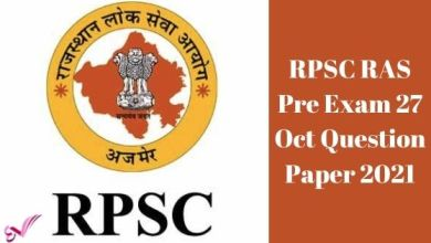 Photo of RPSC RAS Pre Exam 27 Oct Question Paper 2021