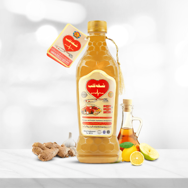 Best Nuskha Qalb Honey in Pakistan