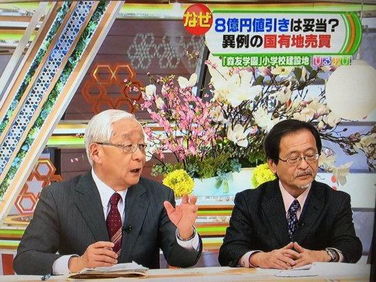 田崎史郎 VS 伊藤 惇夫 【ひるおび論争-右?左?】