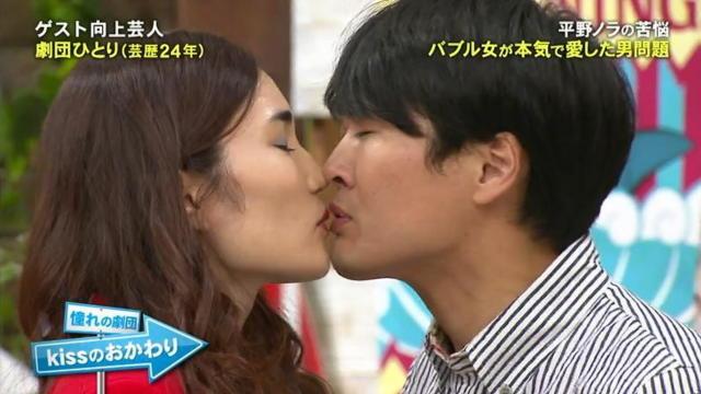 劇団ひとり 平野ノラにキス&胸タッチ【さんまのお笑い向上委員会】