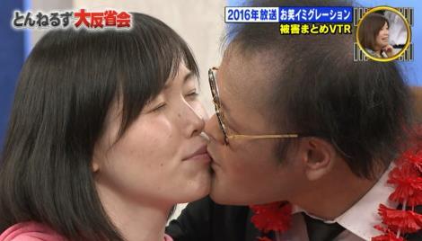 誠子のファーストキスですけど、なにか?【とんねるず】尼神インター