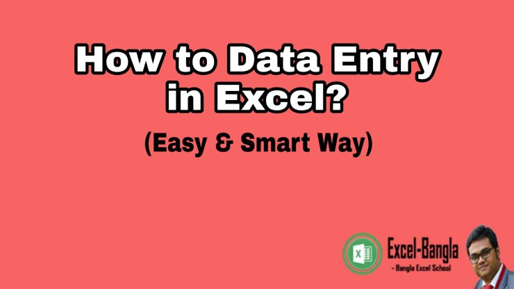 How to data entry in excel easy