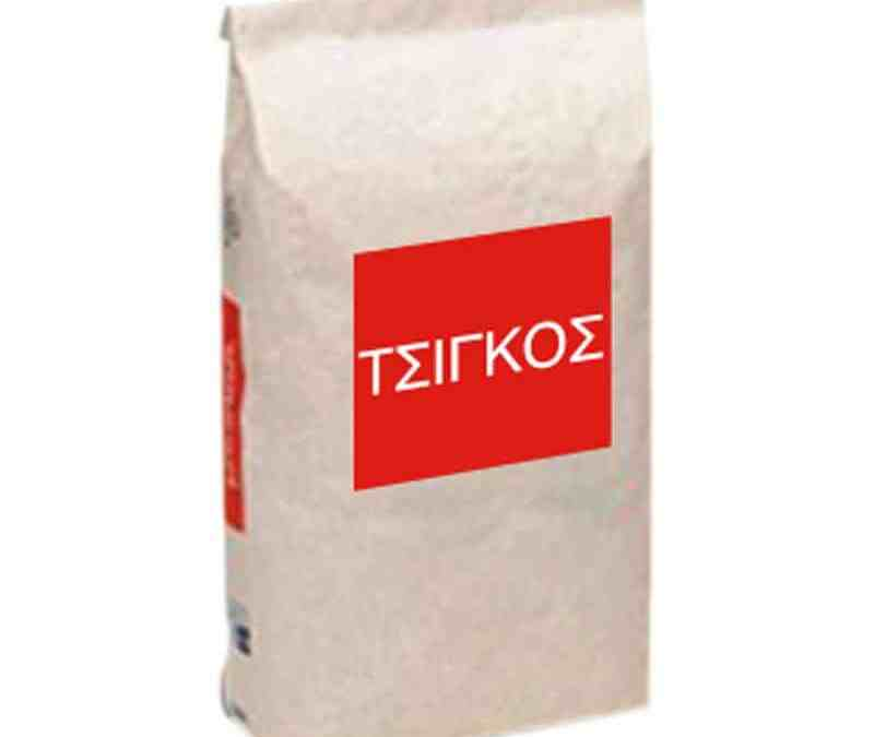 ΤΣΙΓΚΟΣ ΣΚΟΝΗ