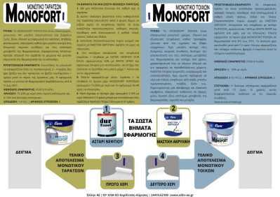 MONOFORT
