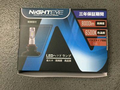 格安 LEDヘッドライト
