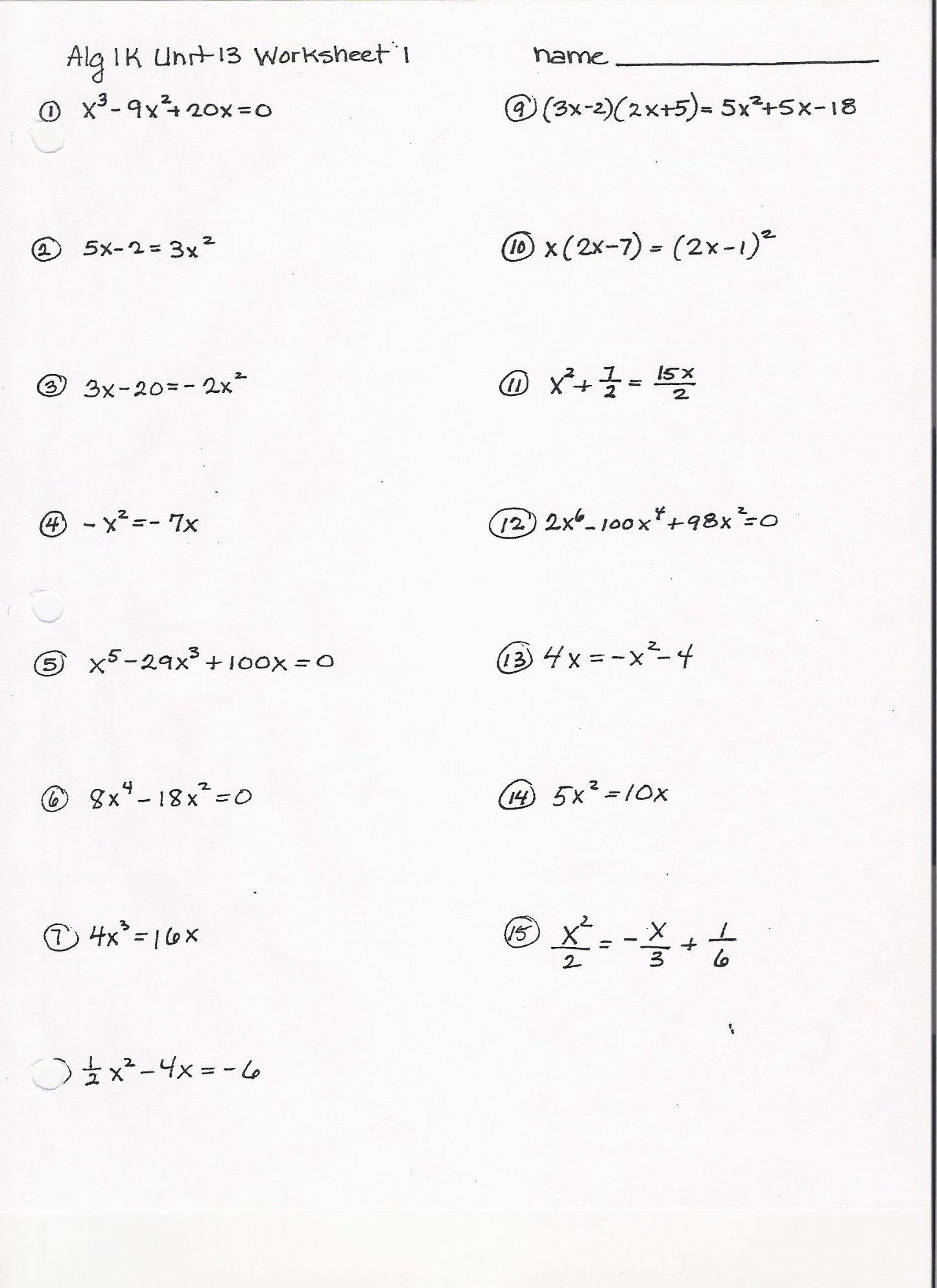 Factoring Trinomials Worksheet Algebra 2