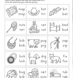Air Phonics Worksheets Grade 1   Printable Worksheets and Activities for  Teachers [ 3300 x 2550 Pixel ]