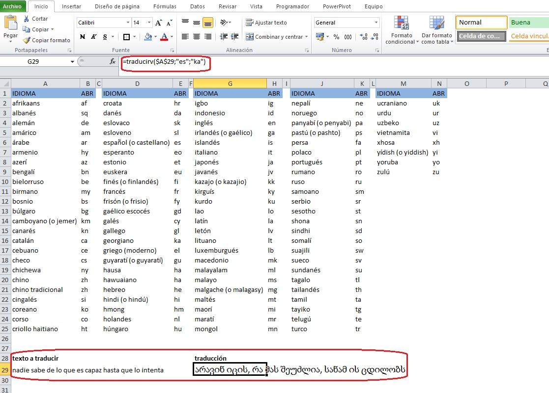 Funcion Para Traducir Texto En Nuestra Hoja Excel