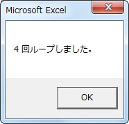 for_next ステートメント例