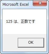If文使用例その2