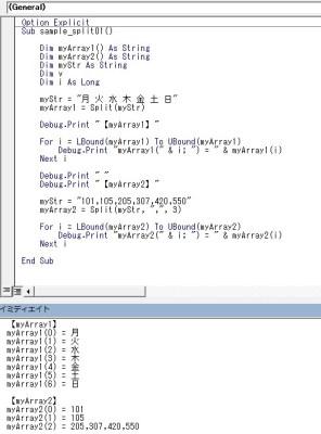 Split 関数 例(1)