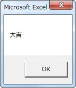 Choose 関数 例01