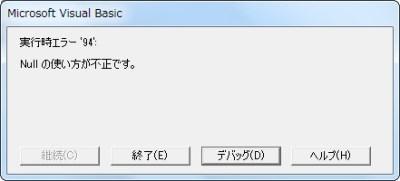Choose 関数 例02