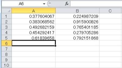 Randomize 関数 例2