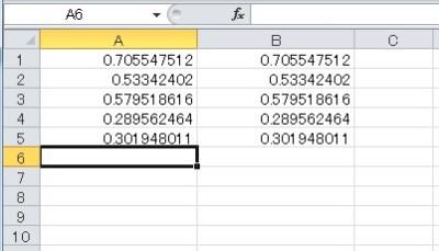 乱数(Rnd 関数)例2-2