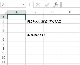 太字・斜体(Bold,Italic,FontStyle)例