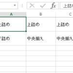 VerticalAlignment プロパティ 例01