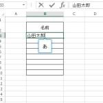 Validation オブジェクト 使用例5